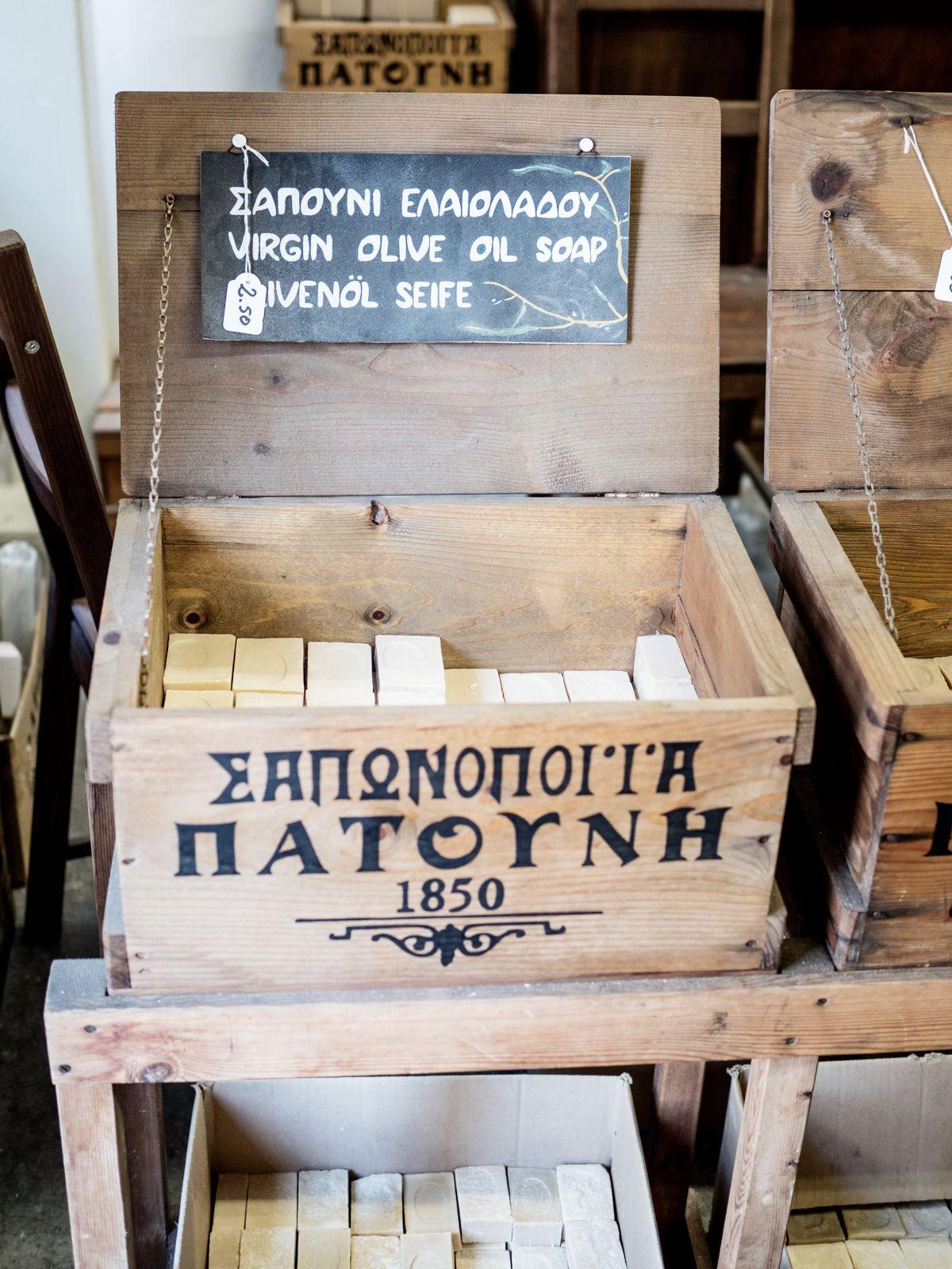 Patounis Soap Factory / Corfu / Greece / Travel nooraandnoora.com