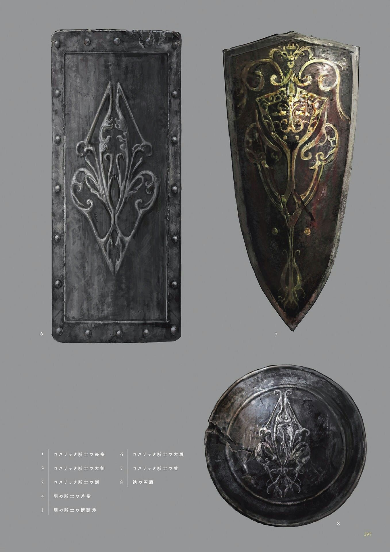 Dark Souls 3 Concept Art - Weapon Concept Art | Videogame