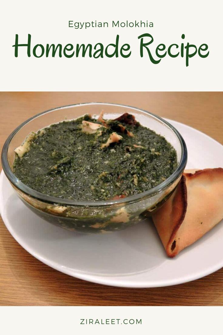 The Delicious Egyptian Molokhia Recipe Ziraleet Recipes Cooking Molokhia Recipe Egyptian Food Recipes