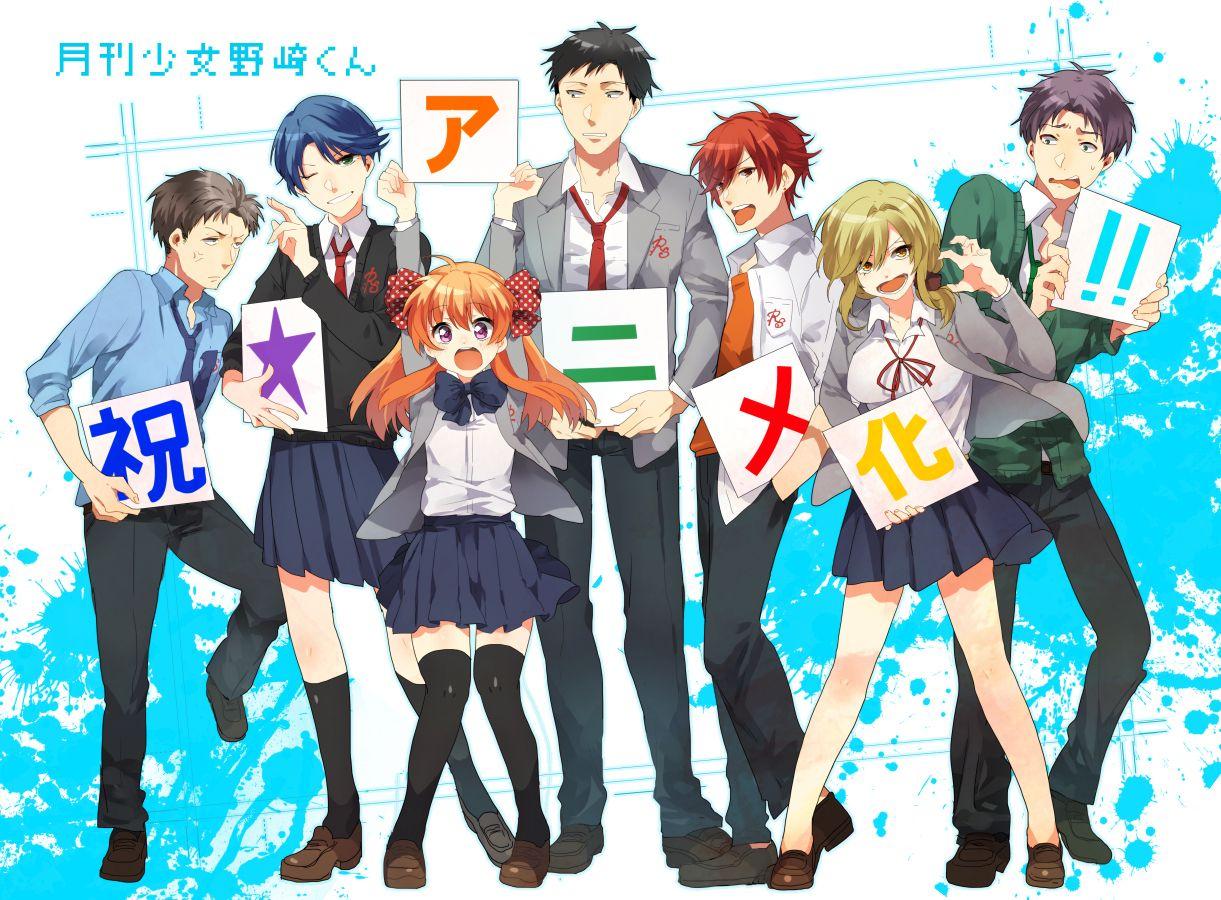 Gekkan Shoujo Nozaki-kun Ranking VSA animeanime