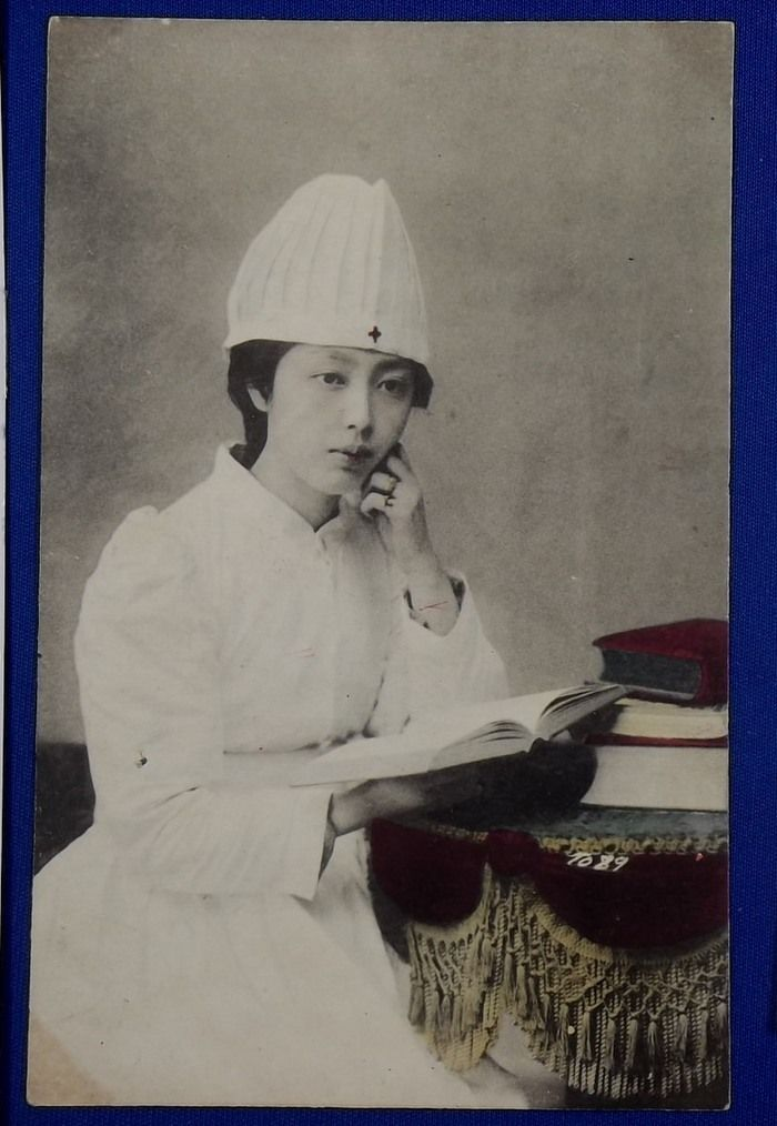 1905 Japanese Nurse | Women in history, Vintage nurse, History