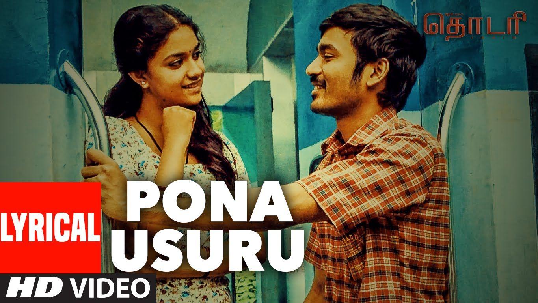 Thodari Songs Pona Usuru Lyrical Video Dhanush Keerthy Suresh D Im Tamil Video Songs Tamil Songs Lyrics Songs
