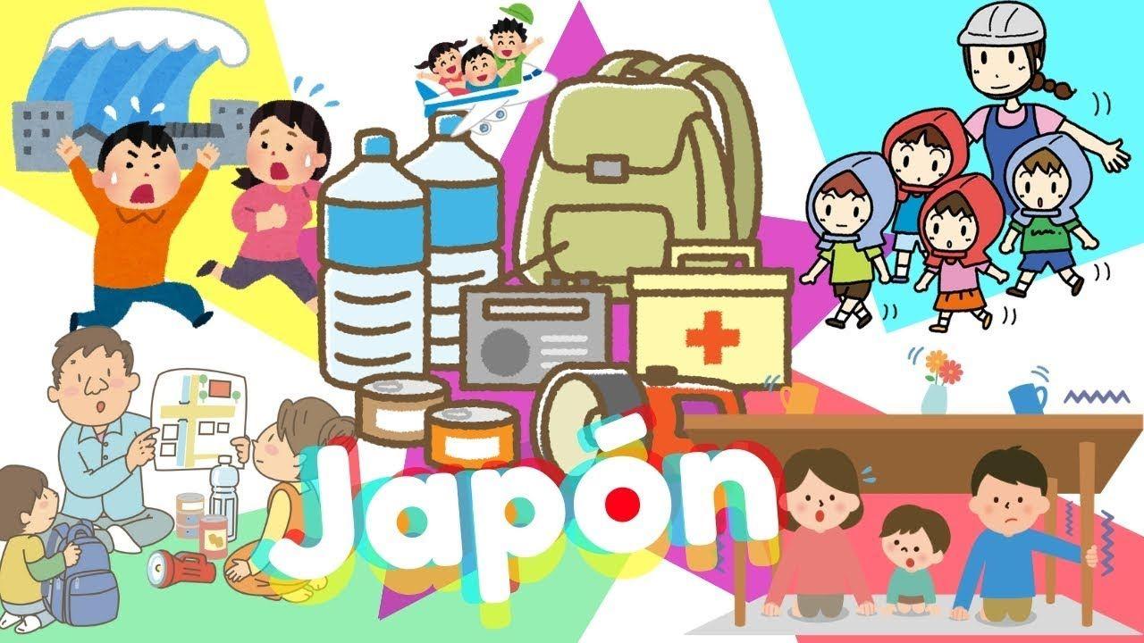 Pin En Vida En Japon