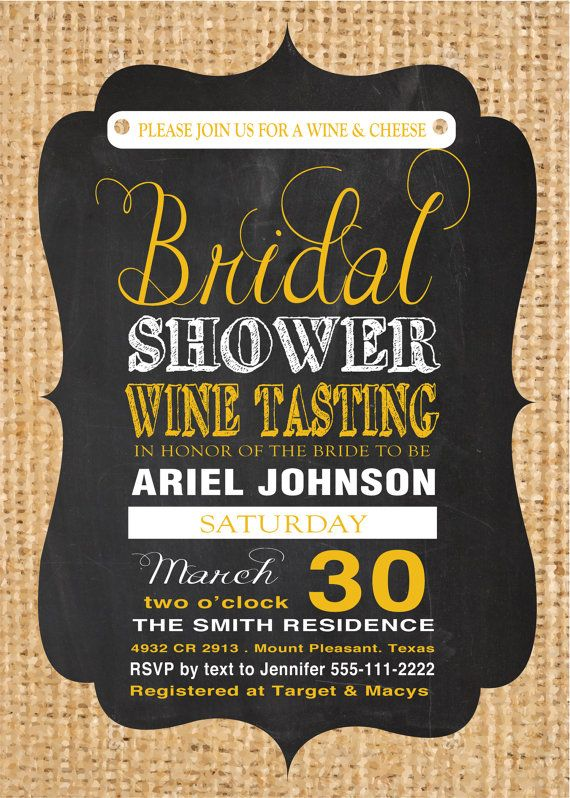 wine tasting burlap bridal shower wine cheese vintage burlap chalkboard bridal shower birthday shower invitation digital file only
