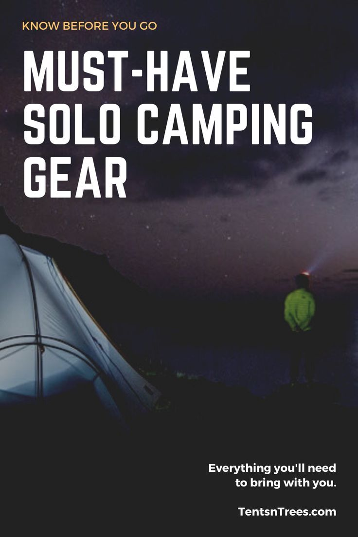 Photo of Solo Camping Gear | 20 Items You Need for Solo Camping