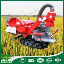 Factory Direct Harvester Mini Grain Harvester Paddy Harvesting Machine 4LZ-0.8
