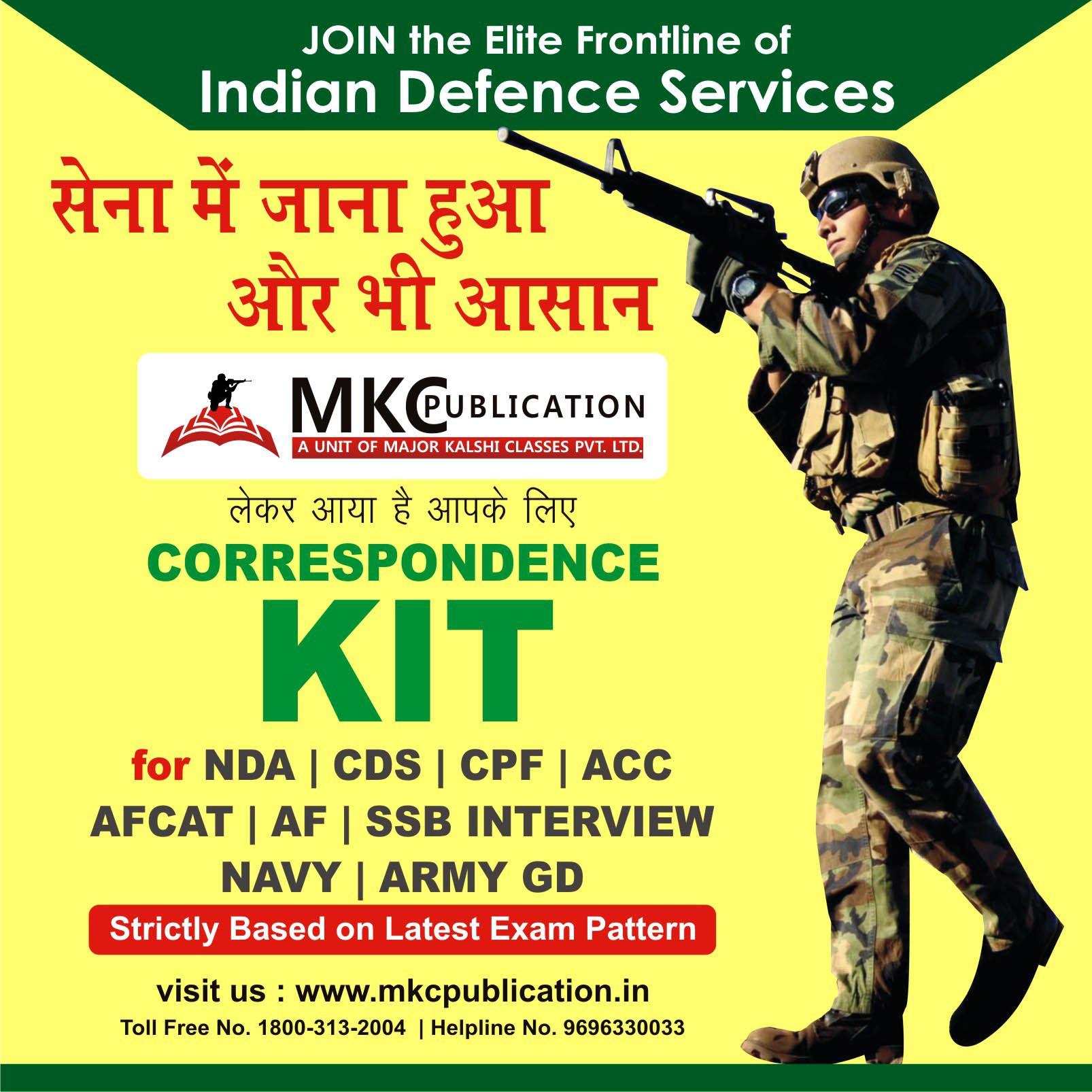 Pin by Major Kalshi Classes Pvt  Ltd  @ on Major Kalshi Classes Pvt