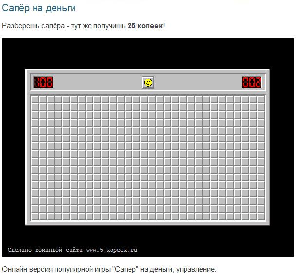 коды для слотомания игровые автоматы