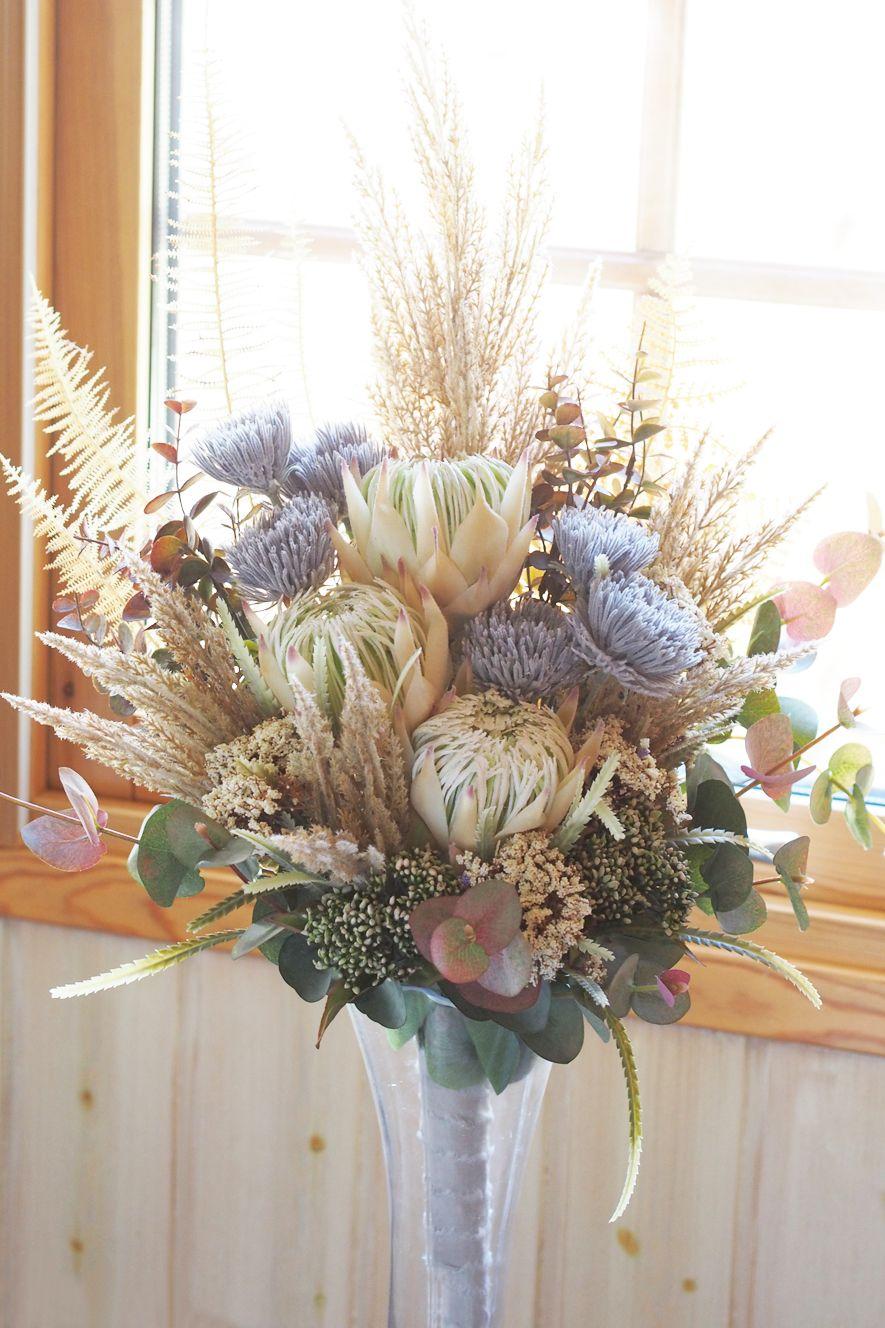 プロテアとパンパスグラスのブーケ Protea Pampas Grass Bouquet 2020 ウェディングブーケ ブーケ ドライフラワー