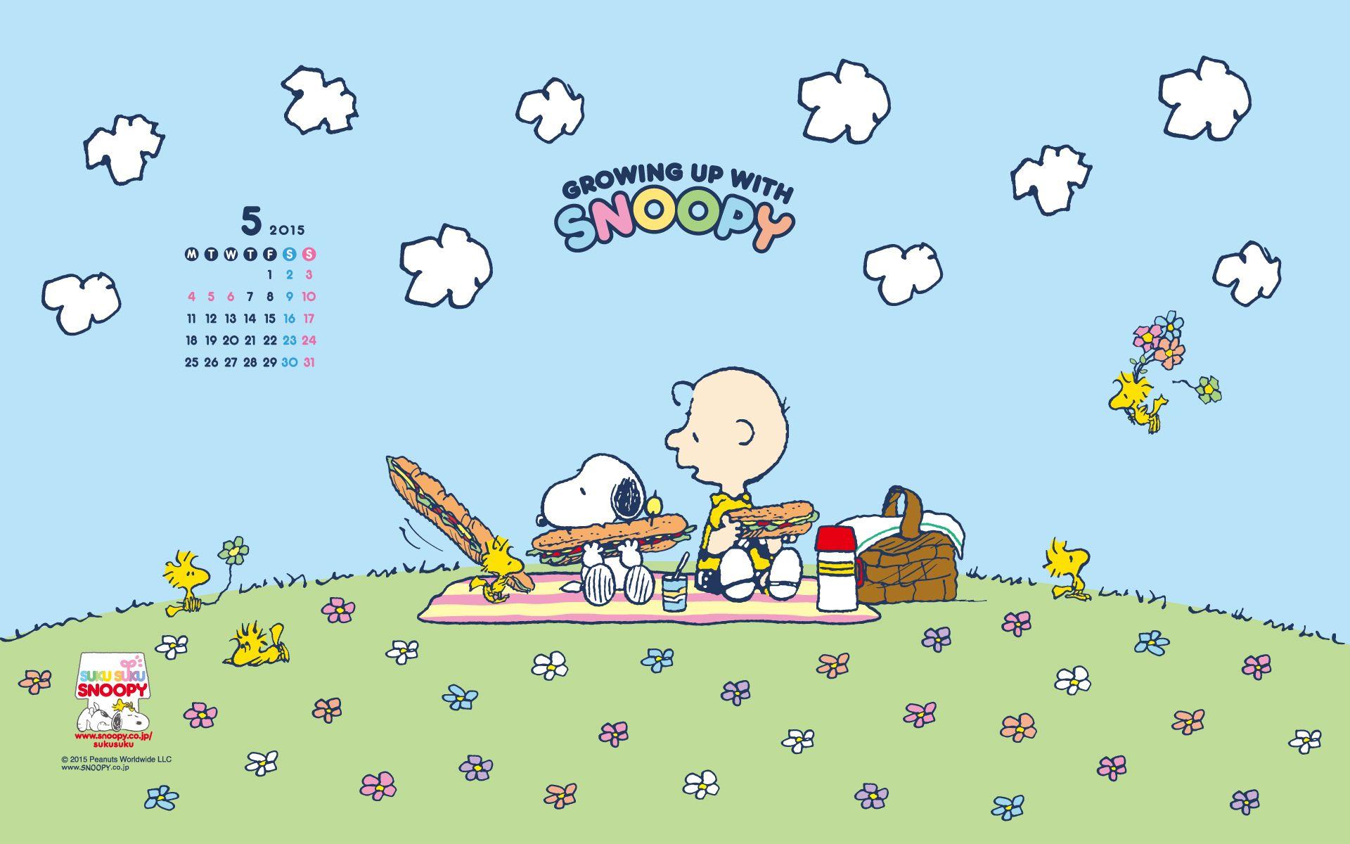 Http Www Snoopy Co Jp Sukusuku Images Wallpaper 1505 W19 Jpg スヌーピー 愛 スヌーピー ハッピーダンス