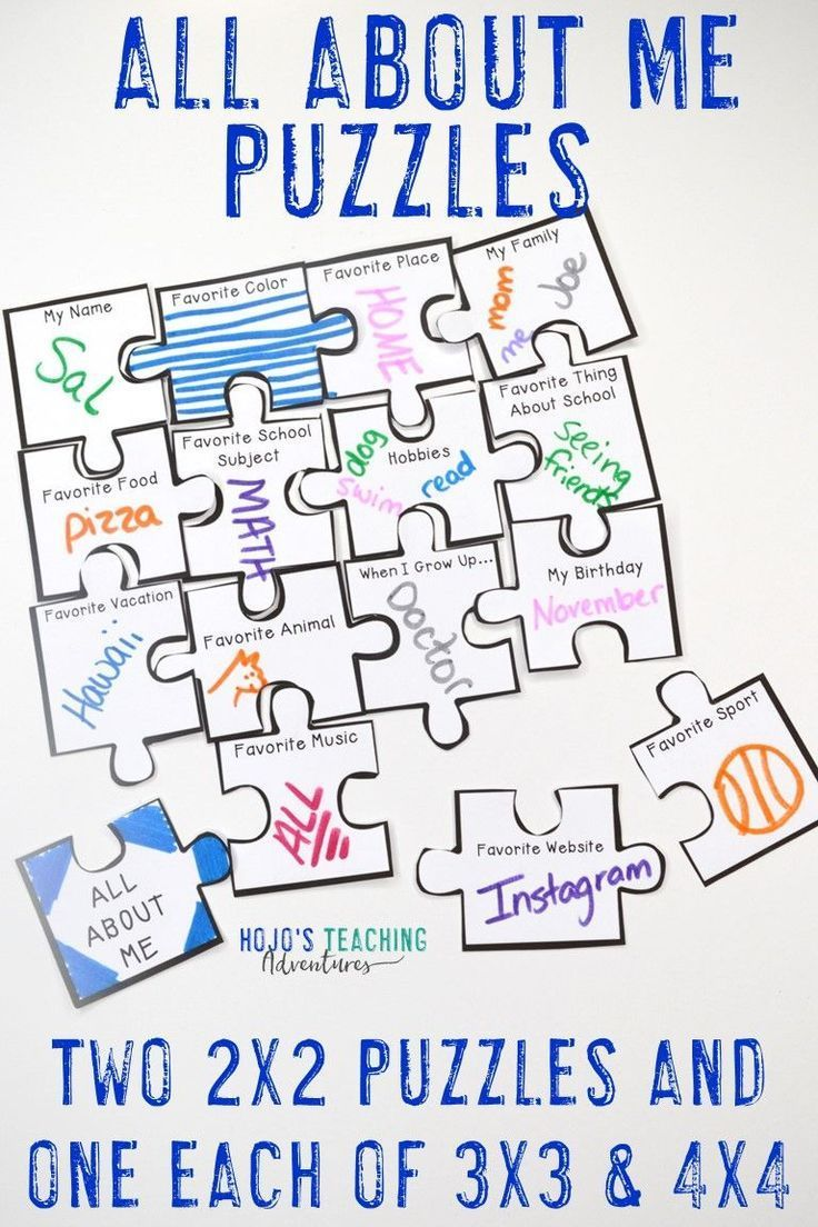 All About Me Activities or Posters | First Day of School Morning Work+#Activities #back_to_school_bulletin_boards #back_to_school_diy #back_to_school_hairstyles #back_to_school_highschool #back_to_school_ideas #back_to_school_organization #back_to_school_outfits #back_to_school_routines #back_to_school_supplies #Day #Morning #posters #School #Work #firstdayofschoolhairstyles All About Me Activities or Posters | First Day of School Morning Work+#Activities #back_to_school_bulletin_boards #back_to #firstdayofschoolhairstyles