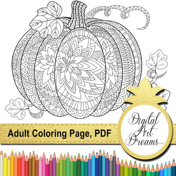 Pumpkin Coloring Pages for Adults, Printable Pumpkins, Pumpkin ...