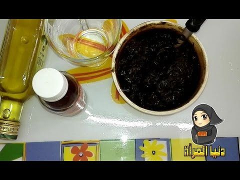 صباغة الشعر والشيب باللون الأسود الساحر صبغة طبيعية 100 خالية من المواد الكيميائية Youtube Beauty Care Chocolate Chocolate Fondue