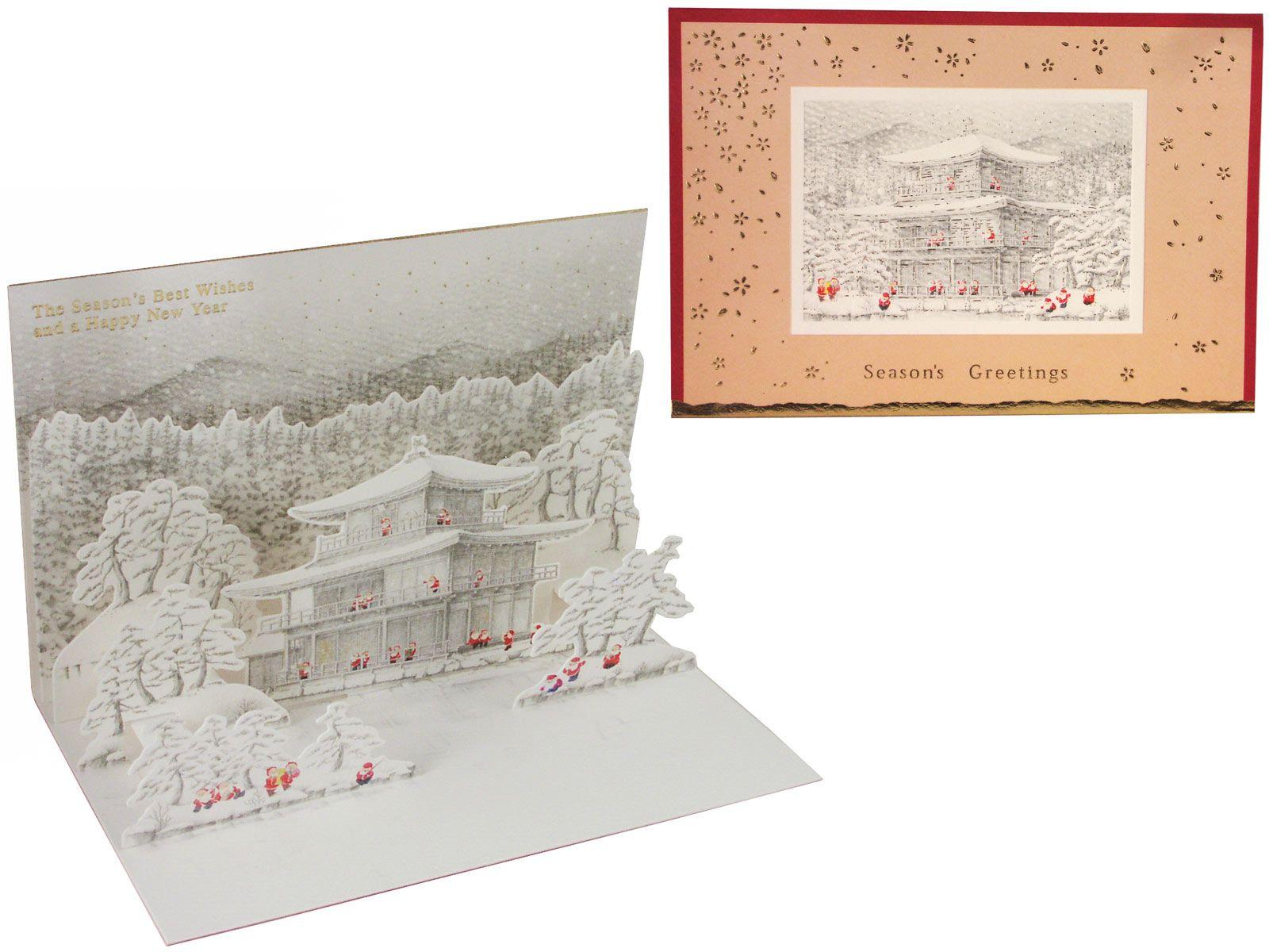 Sightseeing Santa Traditional Japanese Winter Wonderland Pop-up ...