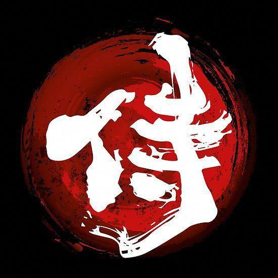 Korean Dragon Tattoo Meaning: Samurai Kanji (White) #tattooideograms In 2020