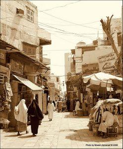 Old Jeddah Images Jeddah Jeddah Saudi Arabia Saudi Arabia