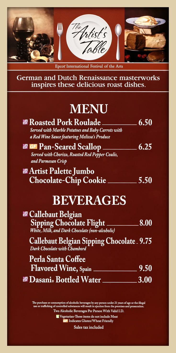 The Artist S Table Menu And Prices Epcot 2017 Festival Of The Arts Pork Roulade Epcot Festival