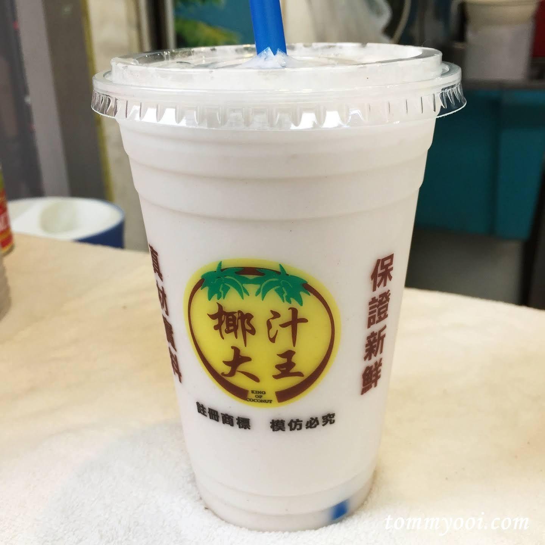 King of Coconut HK Eat food, Food, Hong kong food