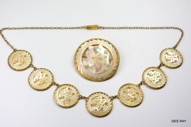 Vintage Gold Plated Hand Carved Mother Of Pearl Chinese Necklace