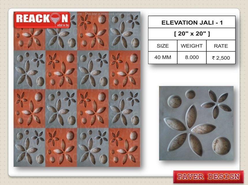 Designer Concrete Tiles Concrete Paver Tile Concrete Parking Tile Cement Floor Tile Naturalstone Tile Chequere Precast Concrete Tile Design Concrete