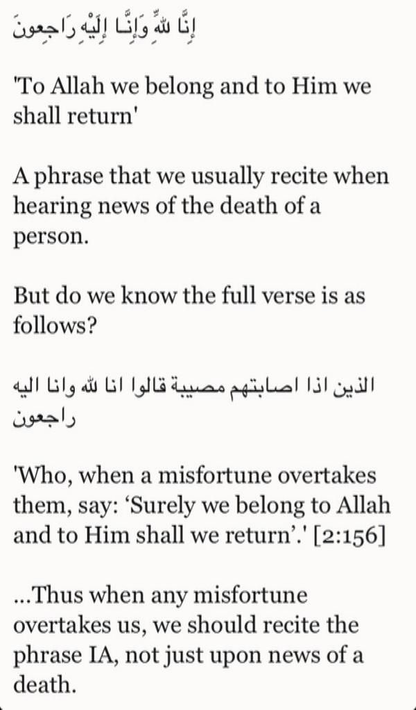 Oct 5 2014 Something I heard today... Made me think about how we see things الحمد لله Part 1/2