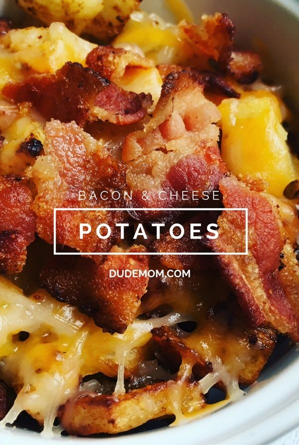 Bacon Cheddar Fried Potatoes   Crispy, delicious, and super easy to make, this crowd-pleasing side dish is a go-to family dinner staple at our house.