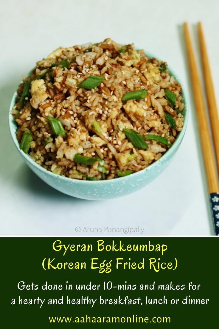 Gyeran Bokkeumbap Korean Egg Fried Rice Recipe In 2020 Fried Rice Whole Food Recipes Vegetarian Rice Recipes