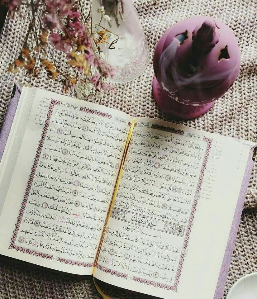 As Long As Your Health Helps You To Stand On The Prayer Rug You Have Not Lost Anything Yet Al Fajr Prayer Quran Wallpaper Quran Prayers