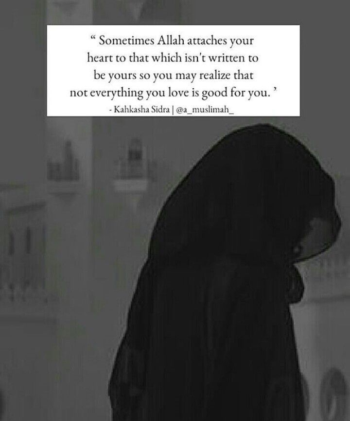 Quotes Deep Islamic: Islamic Love Quotes, Allah Quotes