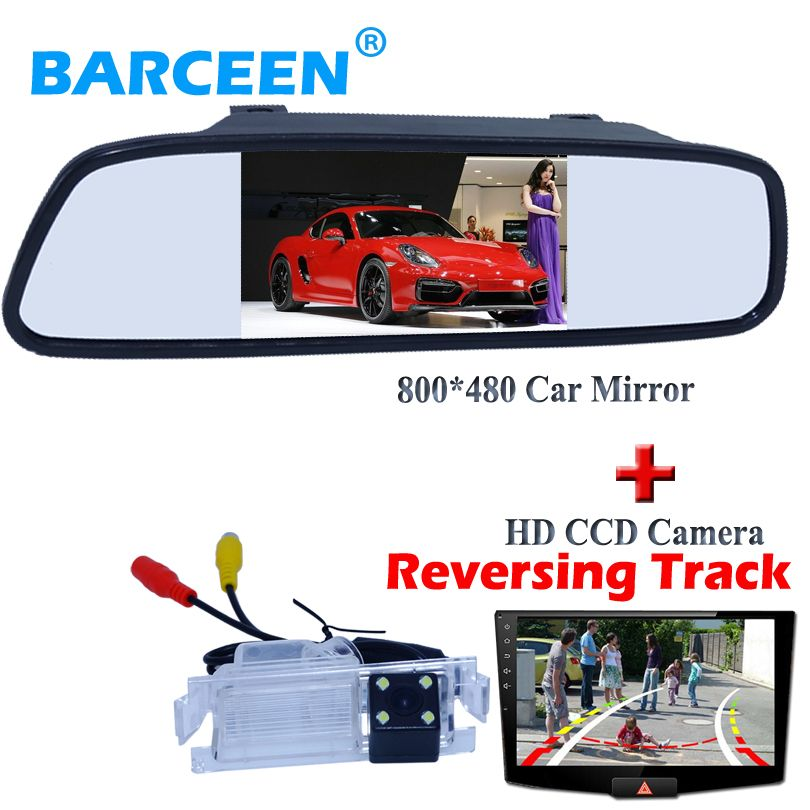 On Promotion Car Rear View Camera Dynamic Track Line For