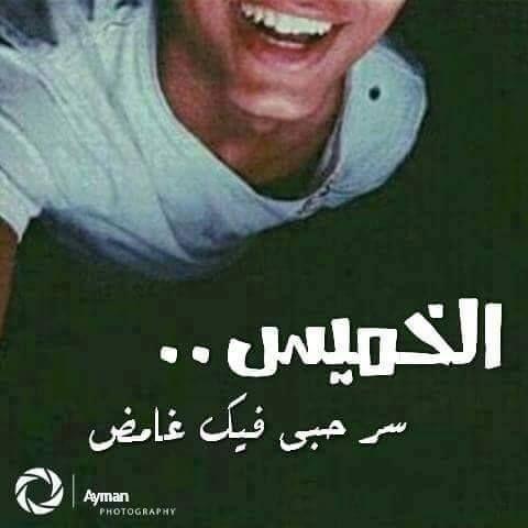 Desertrose الخميس Hello Weekend Arabic Quotes Girls Life