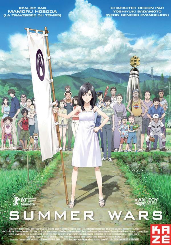 Summer Wars à regarder sur Anime Digital Network Anime