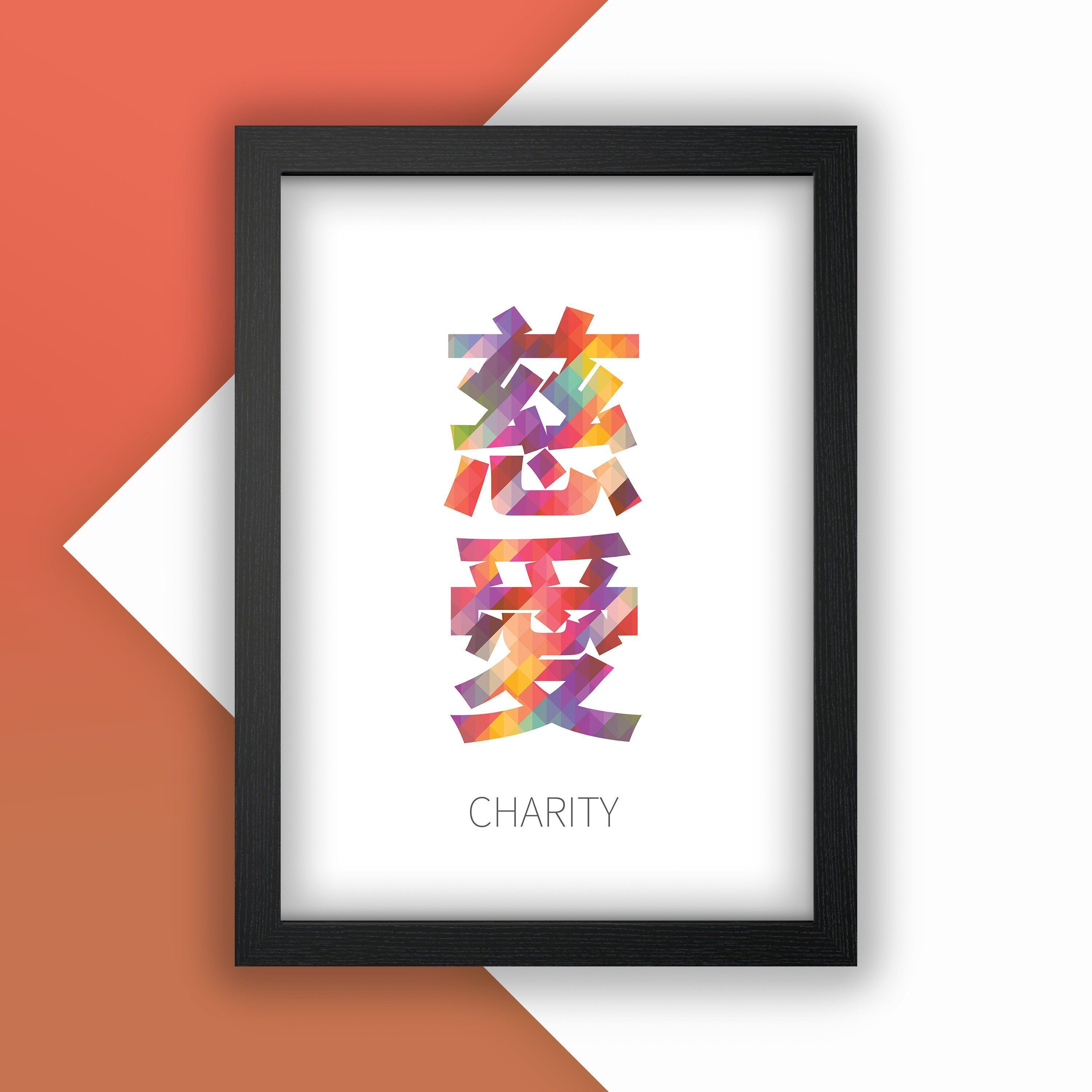CHARITY Poster | Illustration Poster | Chinese Typography | Minimalistic poster | Wall Art | Art Print | Poster | Design | Typography #chinesetypography CHARITY Poster | Illustration Poster | Chinese Typography | Minimalistic poster | Wall Art | Art Print | Poster | Design | Typography #chinesetypography CHARITY Poster | Illustration Poster | Chinese Typography | Minimalistic poster | Wall Art | Art Print | Poster | Design | Typography #chinesetypography CHARITY Poster | Illustration Poster | Ch #chinesetypography
