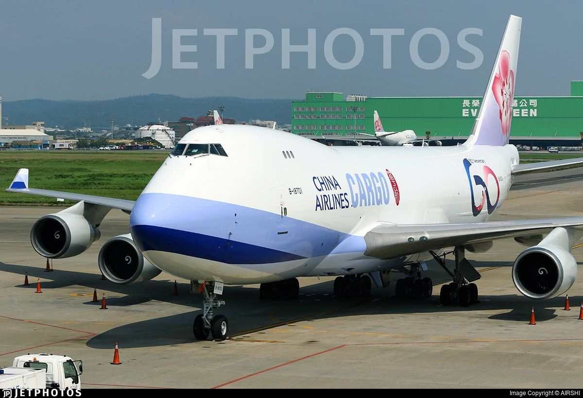 Pin van Air Cargo How It Works op Cargo Airlines China