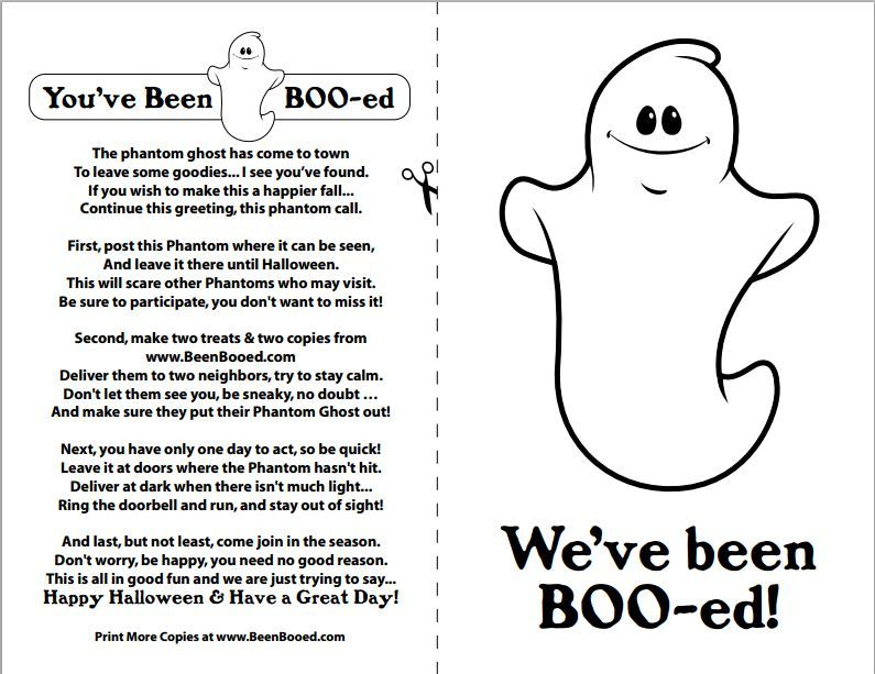 This is a photo of Influential Boo Grams Printable