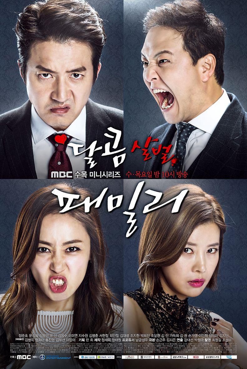 Sweet family korean drama subtitle indonesia korean