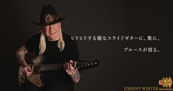 ギター・レジェンド・シリーズ千...