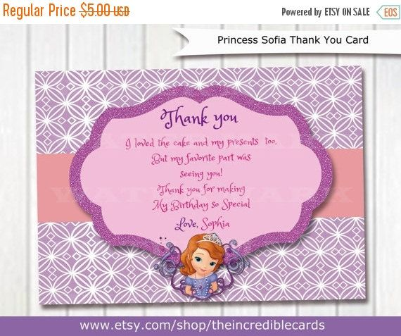 50 Off Sale Princess Jasmine Thank You Card Thank You Card