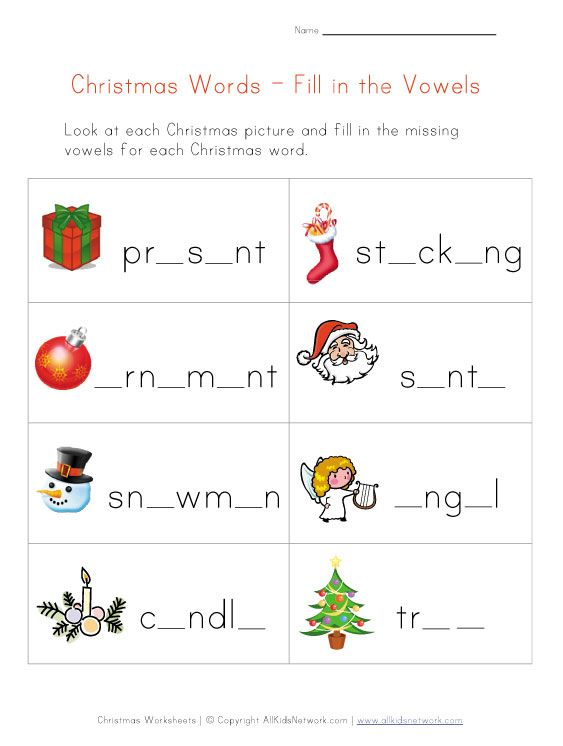 Collection of Christmas Worksheets christmas missing letters – Christmas Themed Worksheets for Kindergarten