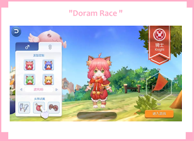 Doram Race dan Lighthazlen Ragnarok Mobile Eternal Love Episode 6 0