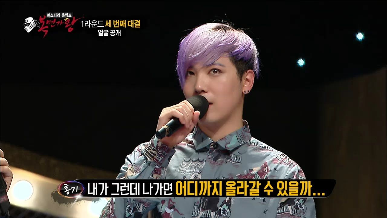【TVPP】Lee Hongki(FTISLAND) - Take off Mask, 폭풍 가창력을 선보인 '박쥐인간'의 정체는? @ K...