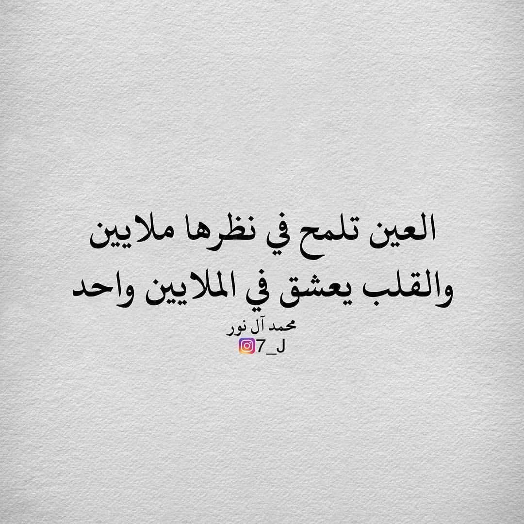 Pin by بغدادية 😻 on رمزيات✋️ | Sweet words, Arabic quotes