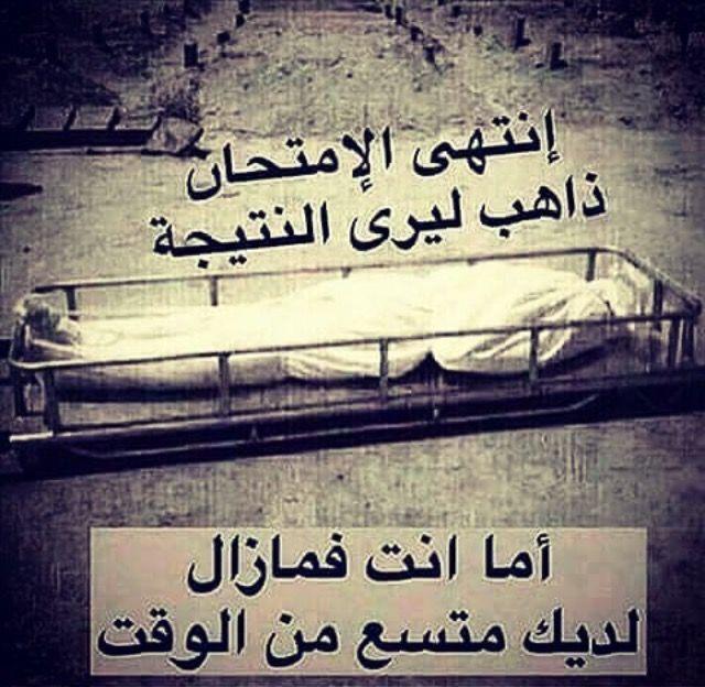 ما زال باب التوبة مفتوح Beautiful Arabic Words Quran Verses Messages