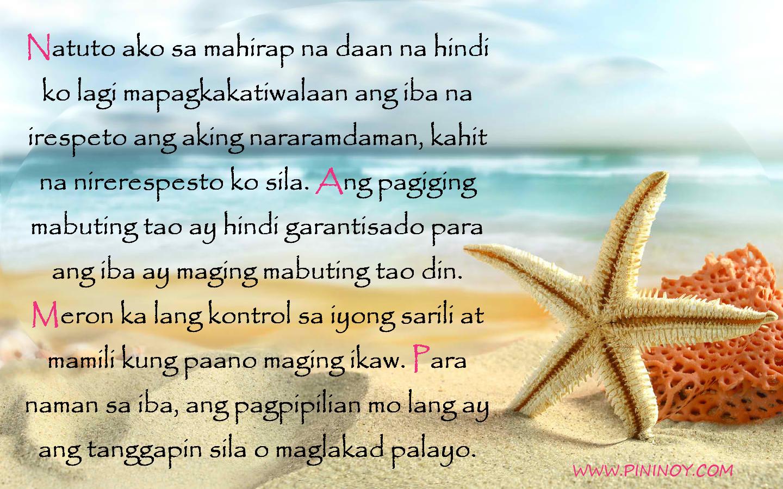 Quotes Para Sa Sarili 6
