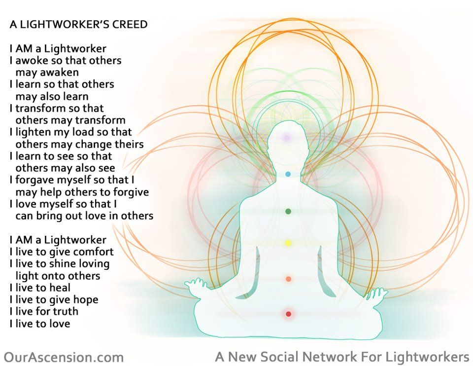lightworker | Lightworker's Creed…(((ॐ))) | JourneyIntoYourSoul