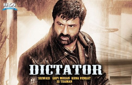 dictator english movie songs free download