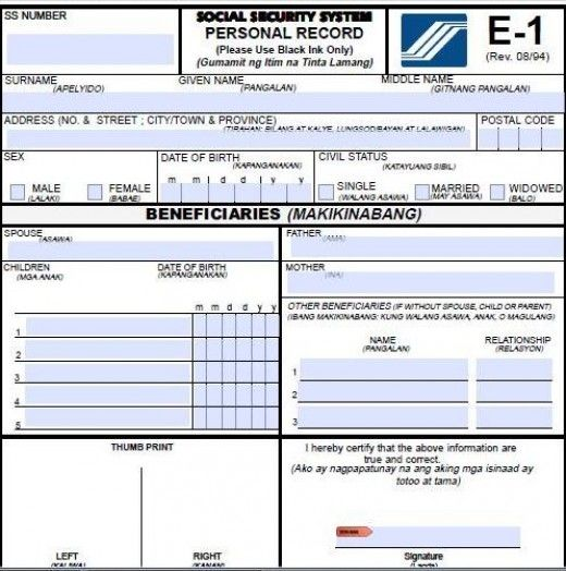 dd06c678365d25029e523cff38e520a0 - How To Check My Sss Loan Application
