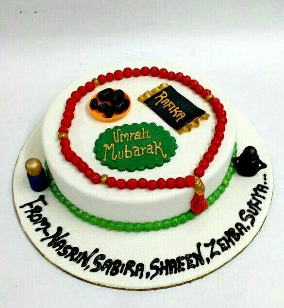 Umrah Banner: Designer Cakes In 2019