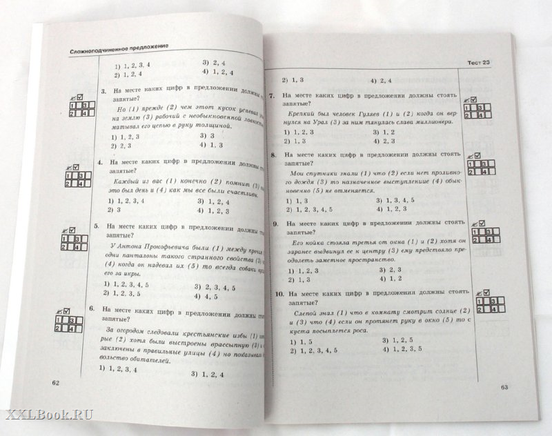 Календарно-тематическое планирование по немецкому языку бим 2-4 класс