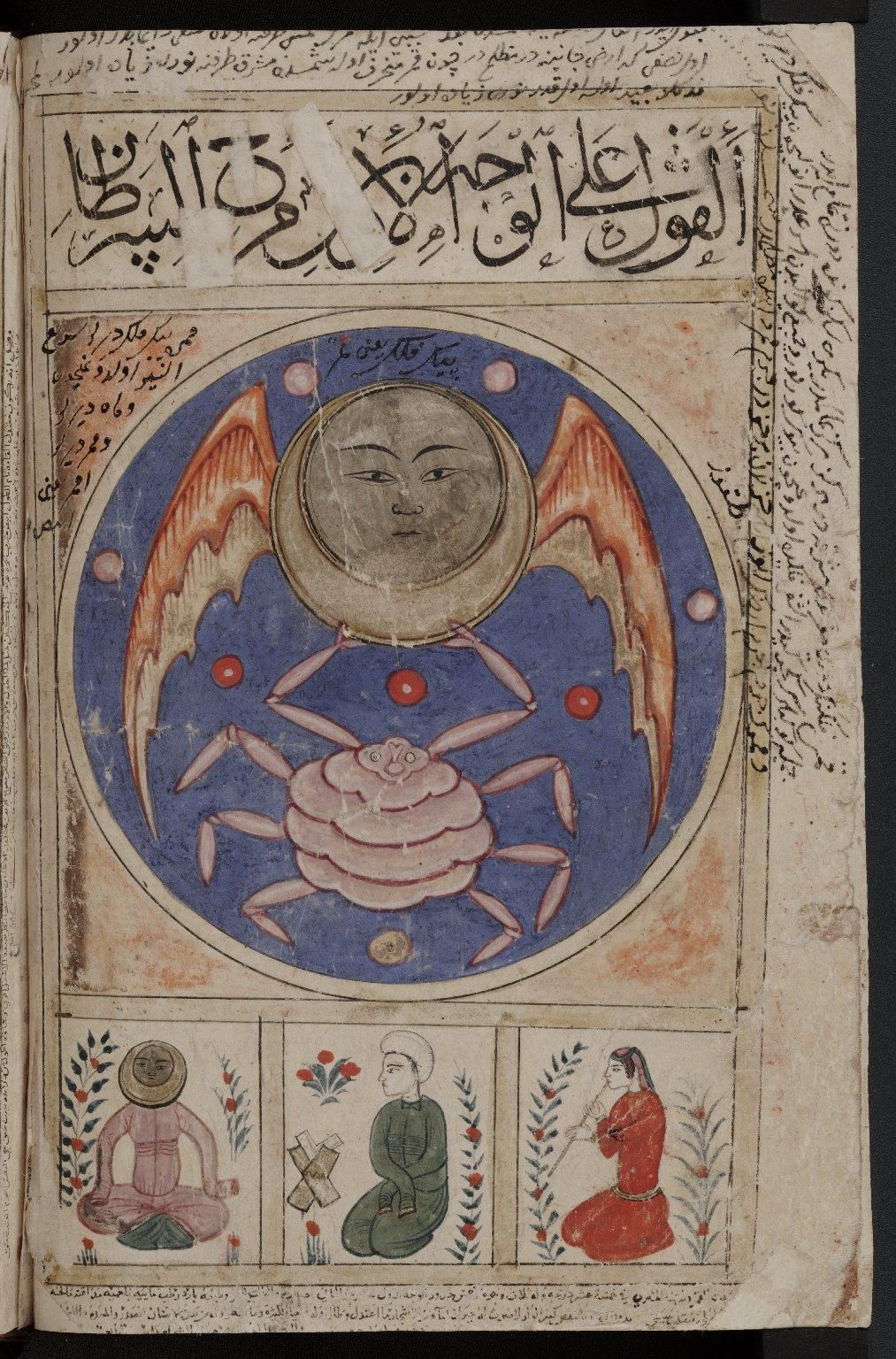 Signs of the zodiac: Cancer, or al-Saratān. Zodiac picture. From a 15th-century Arabic collectaneous manuscript known as Kitab al-bulhan.